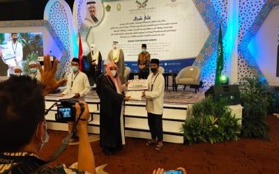 M. Alunk, Santri Ma'had Al-Irsyad Al-Islamiyyah Bondowoso Berhasil Meraih Juara 3 Dalam Musabaqah Tahunan Hafalan Al-Qur'an dan Hadits Tingkat Nasional Ke-13 Pangeran Sultan Bin Abdul Aziz Alu Su'ud Rahimahullah